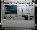 Газоанализаторы, сигнализаторы-анализаторы газа