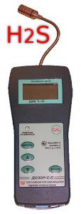 Переносной газоанализатор сероводорода Дозор-С-П-H2S