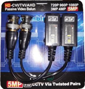 Пассивные приемо-передатчики SVS-AHD4000B