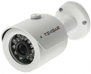 Видеокамера AHDW-2M-20F