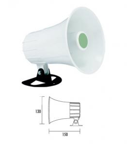 Громкоговоритель рупорный IPS-H10P