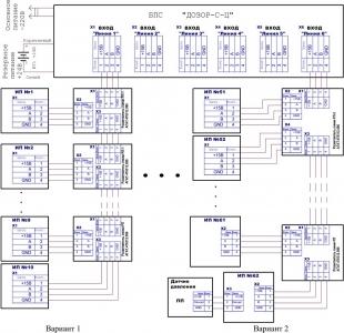 Схема подключений РЛ1, РЛ2, РЛ