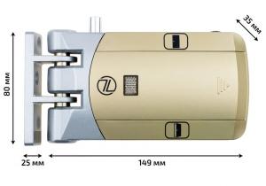 SEVEN Lock SL-7707