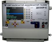Многоканальный газоанализатор Дозор-С-Ц на 2 линии