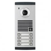 Kocom KVL-TC308I вызывная видеопанель на 8 абонентов