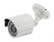 AHD камера SVS-20BWAHD/36