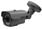 AHD камера SVS-40BG2AHD-Starvis/28-12