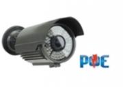 IP камера TESLA TSP-5812H