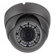 AHD камера DigiGuard DG-M2414AHD