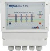 Газоанализатор Варта 1-03П