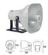 Громкоговоритель рупорный уличный IPS-H50AL