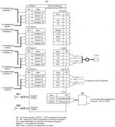 Схема подключения ПМУ-01
