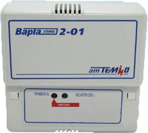 Газоанализатор метана Варта 2-01 бытовой