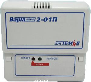 Газоанализатор метана Варта 2-01П бытовой