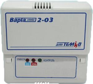 Газоанализатор метана и угарного газа Варта 2-03 бытовой