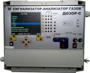 Многоканальный газоанализатор Дозор-С-Ц (2 линии)