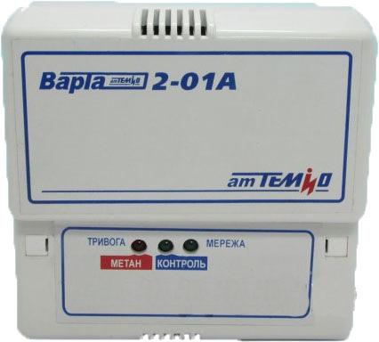 газовый анализатор бытовой купить донецк