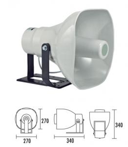 Громкоговоритель рупорный IPS-H50AL