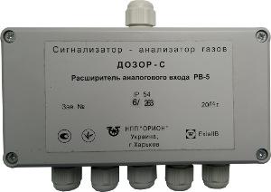 Расширитель аналогового входа РВ-5