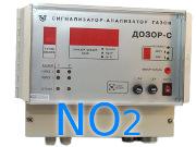 Газоанализатор диоксида азота (NO2) Дозор-С стационарный