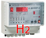Газоанализатор водорода (H2) Дозор-С стационарный
