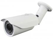AHD камера SVS-40BW2AHD/28-12