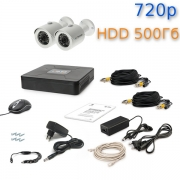 Комплект видеонаблюдения Tecsar 2OUT + HDD 500 Гб