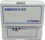 Бытовой газоанализатор метана (CH4) и угарного газа (CO) Варта 2-03